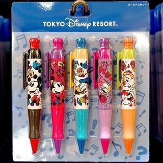 Disney - ミッキー&フレンズ 総柄 ボールペン セット ★ディズニーリゾート限定★