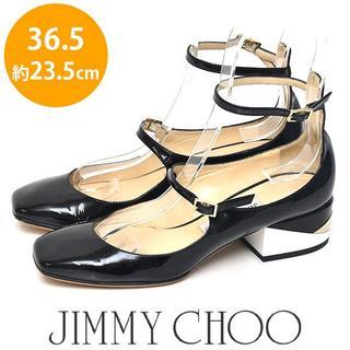 ジミーチュウ(JIMMY CHOO)のジミーチュウ ダブルストラップ エナメル パンプス 36.5(約23.5(ハイヒール/パンプス)