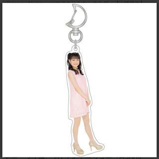 モーニング娘。 - 山崎愛生 アクリルキーホルダー 新品未開封 モーニング娘。'20 ディナーショー