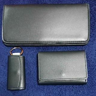 SHIPS - MONOMAX12月号付録  SHIPS 長財布、キーケース、名刺入れセット