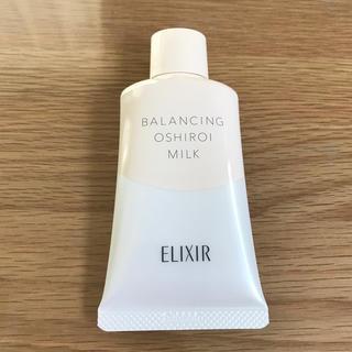 ELIXIR - エリクシール ルフレ バランシング おしろいミルクC