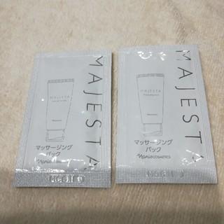 ナリスケショウヒン(ナリス化粧品)のマジェスタ マッサージパック サンプル(その他)