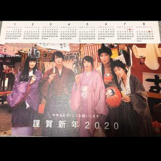 るろうに剣心 年賀状 2020年 ポストカード(少年漫画)