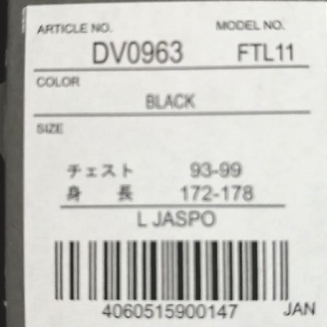 adidas(アディダス)の新品 adidas Tシャツ BLACK メンズのトップス(Tシャツ/カットソー(半袖/袖なし))の商品写真