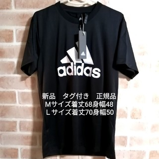 adidas - 新品 adidas Tシャツ BLACK