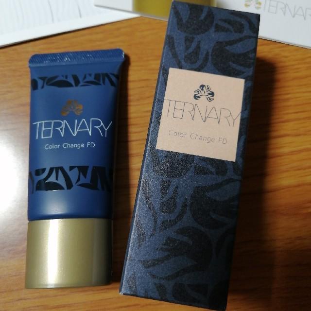 ターナリー カラーチェンジライトタッチファンデーション TERNARY  コスメ/美容のベースメイク/化粧品(ファンデーション)の商品写真