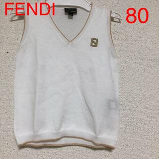 フェンディ(FENDI)のFENDI フェンディ キッズ ニットベスト サイズ18M(80) A19#19(ニット/セーター)