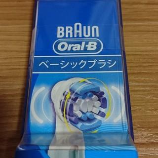ブラウン(BRAUN)のブラウンオーラルB替えブラシベーシックブラシ(電動歯ブラシ)