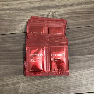 COSME DECORTE - 新品未使用☆コスメデコルテ☆アイピーショットアドバンスト☆60包