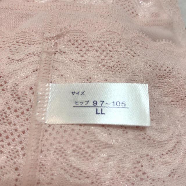 MARUKO(マルコ)の【memeさま専用2枚セット】フィットショーツ ローズゴールド カーヴィシャス レディースの下着/アンダーウェア(ショーツ)の商品写真