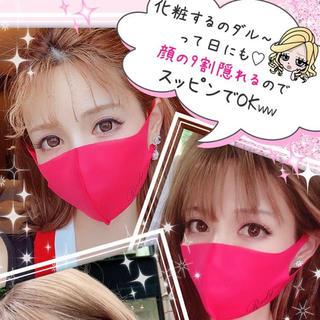 Rady - Rady マスク♡ノベルティ