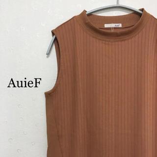 アウィーエフ(AuieF)の新品 タグ付き AuieF ノースリーブ(タンクトップ)