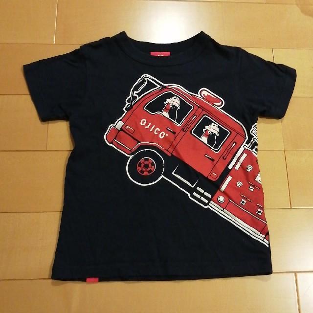 オジコ Tシャツ 5 キッズ/ベビー/マタニティのキッズ服男の子用(90cm~)(Tシャツ/カットソー)の商品写真
