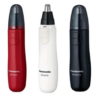 Panasonic - Panasonic パナソニック エチケットカッター 新品