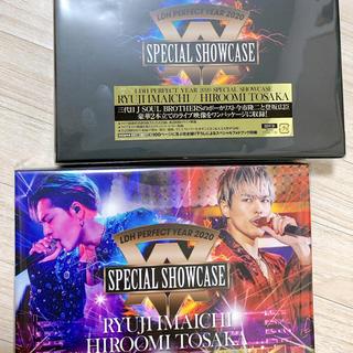 三代目 J Soul Brothers - LDH PERFECT YEAR 2020 SPECIAL SHOWCASE R