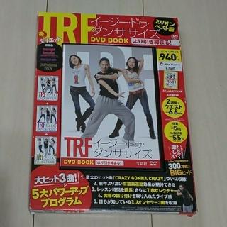 タカラジマシャ(宝島社)のDVD>TRFイ-ジ-・ドゥ・ダンササイズDVD BOOK(ファッション/美容)