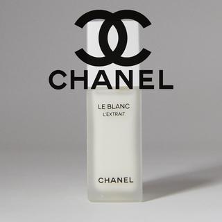 シャネル(CHANEL)のシャネル ル ブラン レクストレ(美容液)