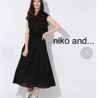 niko and... - niko and... インドボイルリバーシブルワンピース【美品】