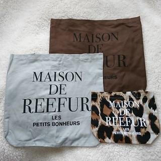 Maison de Reefur - メゾンドリーファー ショッパーセット 梨花 REEFUR