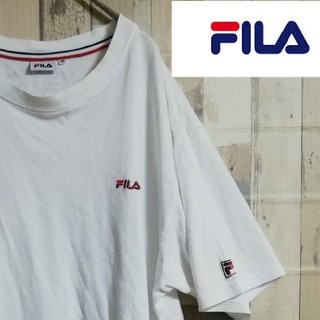 FILA - 美品 FILA ワンポイント Tシャツ ゆるだぼ