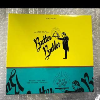 バターバトラーのバターガレット9個入り(箱なしです)