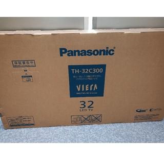 Panasonic - パナソニック 新品 32型 液晶テレビ 保証1年付
