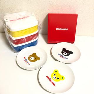 ミキハウス(mikihouse)のミキハウス 三段ランチボックス プレート3p  ノベルティ(弁当用品)