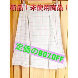 ヒューマンウーマン(HUMAN WOMAN)のHUMAN WOMAN(ヒューマンウーマン ) 新品未使用 チェック柄スカート(ひざ丈スカート)