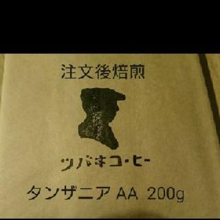 (注文後焙煎)自家焙煎珈琲 タンザニア AA 200g