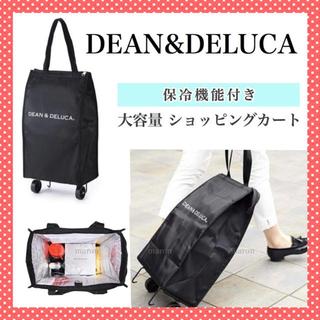 ディーンアンドデルーカ(DEAN & DELUCA)の大容量 DEAN&DELUCAショッピングカート保冷バッグエコバッグトートバッグ(スーツケース/キャリーバッグ)