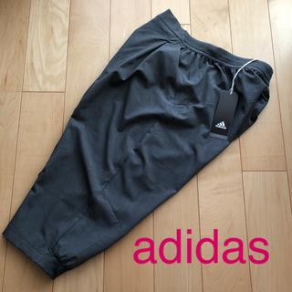 アディダス(adidas)のadidas トレーニングパンツ(ウェア)