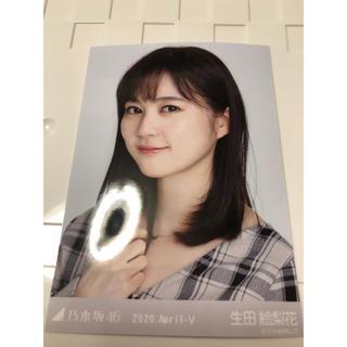 乃木坂46 - 乃木坂46 生写真 生田絵梨花 カシュクール ヨリ ①