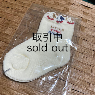 ファミリア(familiar)の日本製 綿100%  ソックス 靴下 11〜12(靴下/タイツ)