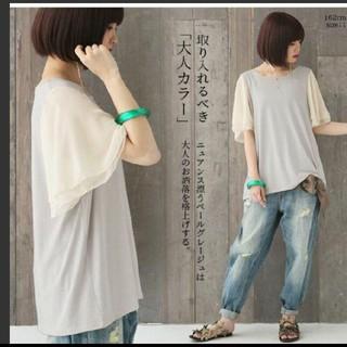 二重シフォンのデザインTシャツ(Tシャツ/カットソー(半袖/袖なし))