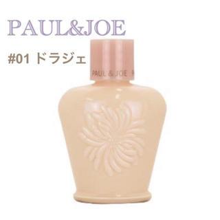 PAUL & JOE - PAUL&JOE 化粧下地 モイスチュアライジング