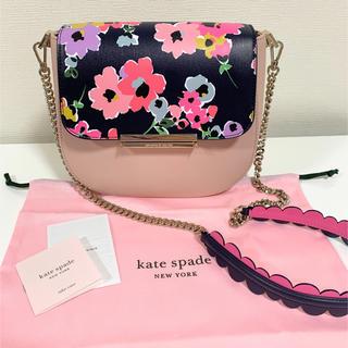kate spade new york - 総額7万円以上!メイクイットマインショルダーバッグ 着せ替えセット 新品&中古