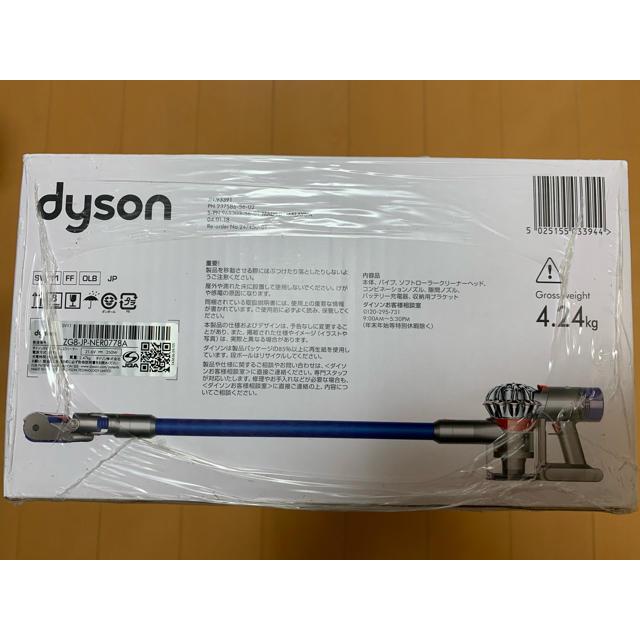 Dyson(ダイソン)のダイソン 掃除機 コードレス Dyson V7 SV11FFOLB スマホ/家電/カメラの生活家電(掃除機)の商品写真