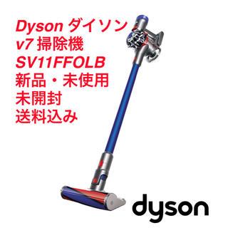 Dyson - ダイソン 掃除機 コードレス Dyson V7 fluffy SV11FFOLB