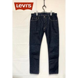 リーバイス(Levi's)のLevi's / リーバイス 501 S  スキニージーンズ(デニム/ジーンズ)
