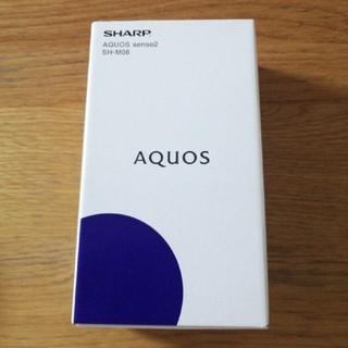シャープ(SHARP)の未開封 SHARP AQUOS sense2 SH-M08 ホワイトシルバー(スマートフォン本体)