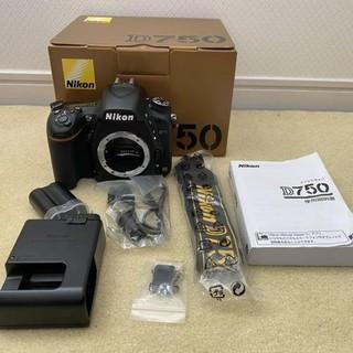 Nikon - Nikon D750 AF-S NIKKOR LENS 50mm F1.8G