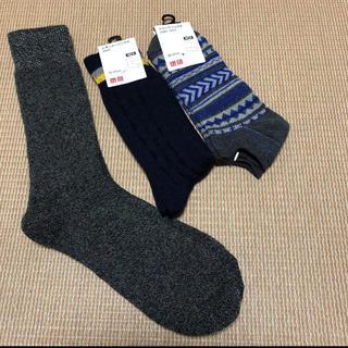 しまむら - メンズ 靴下 三足セット