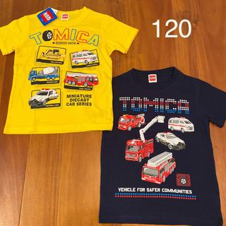 タカラトミー(Takara Tomy)の新品 トミカ 半袖シャツ Tシャツ 男の子 120 夏服 トップス(Tシャツ/カットソー)