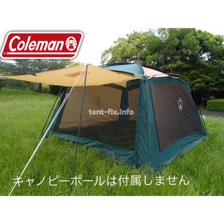 コールマン(Coleman)のコールマン  ラウンドスクリーン 400EX タープ  スクリーンタープ(テント/タープ)