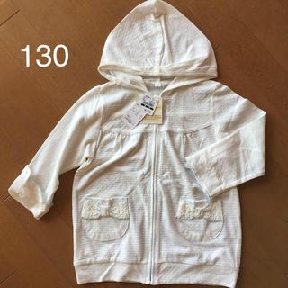 ニシマツヤ(西松屋)の新品♫ パーカー 8分袖 白 130(ジャケット/上着)