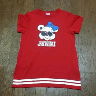 ジェニィ(JENNI)のJENNI ジェニィ Tシャツ 140(Tシャツ/カットソー)