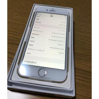 アイフォーン(iPhone)のiPhone7 128GB  simフリー 新品未使用 (スマートフォン本体)