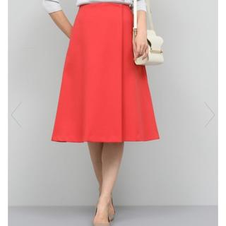ロペ(ROPE)のROPE フロントタックフレアスカート(ひざ丈スカート)