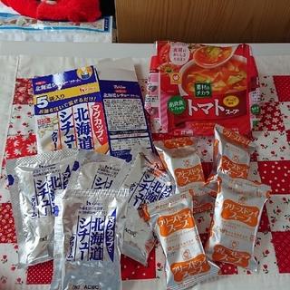 ハウスショクヒン(ハウス食品)のシチュー&スープ(インスタント食品)