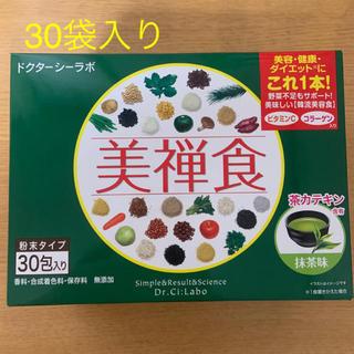 Dr.Ci Labo - ドクターシーラボ  美禅食 抹茶味 30包 新品未使用